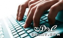 do professional and effective typing work for